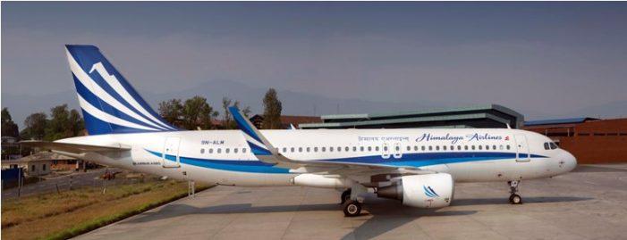 हिमालय एयरलाइन्सद्वारा काठमाडौँ -दुबई सिधा उडान सुरु
