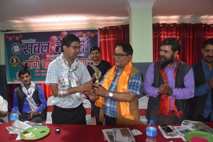 सबल नेपाल छैठौं बर्ष प्रबेश, ज्ञवालीलाइ 'सबल नेपाल उत्कृष्ट यूवा पत्रकारिता' पुरस्कार प्रदान