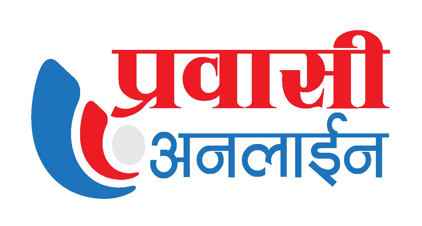 Prabasi Online
