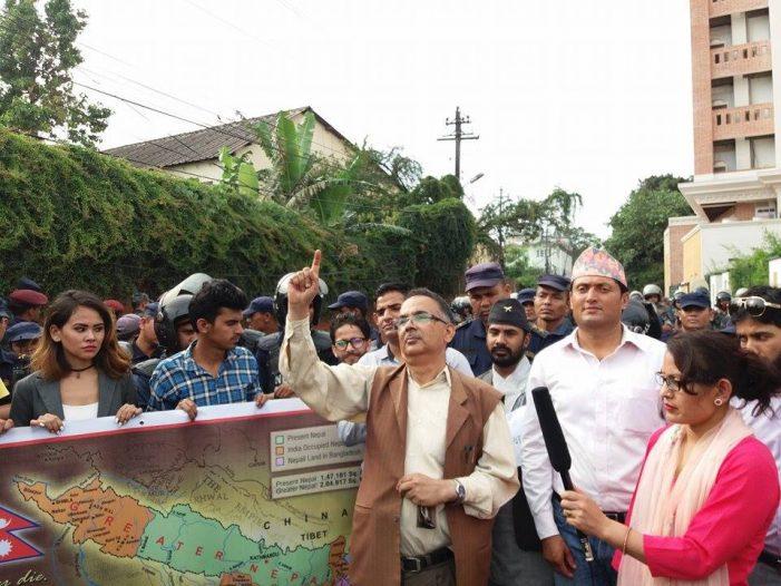 भारतिय राजदुतावास लैनचौर अगाढी प्रर्दशन