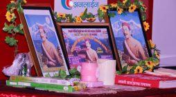 नेपाली समुदाय युएईद्वारा २०४औ भानु जयन्ती दुबईमा  मनाइयो