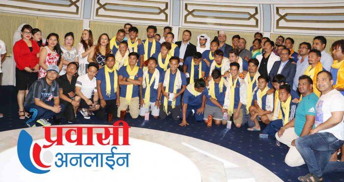 नेपाली समाज युएईद्वारा फुटबल खेलाडीलाइ सम्मान