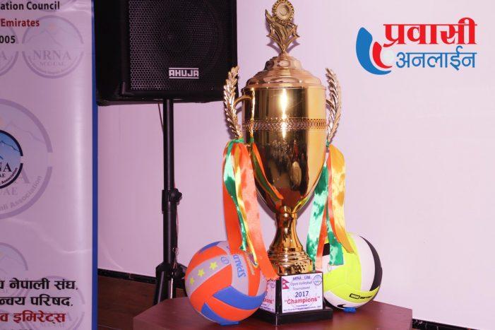 एन आर एन युएईले खेलकुद कार्यक्रमको आयोजना गर्ने-प्रथम हुनेलाई ३३३३ दिराम