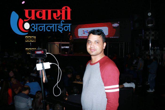 विदेशिएका नेपालीहरुप्रति नेपाल सरकार किन उदासीन ?